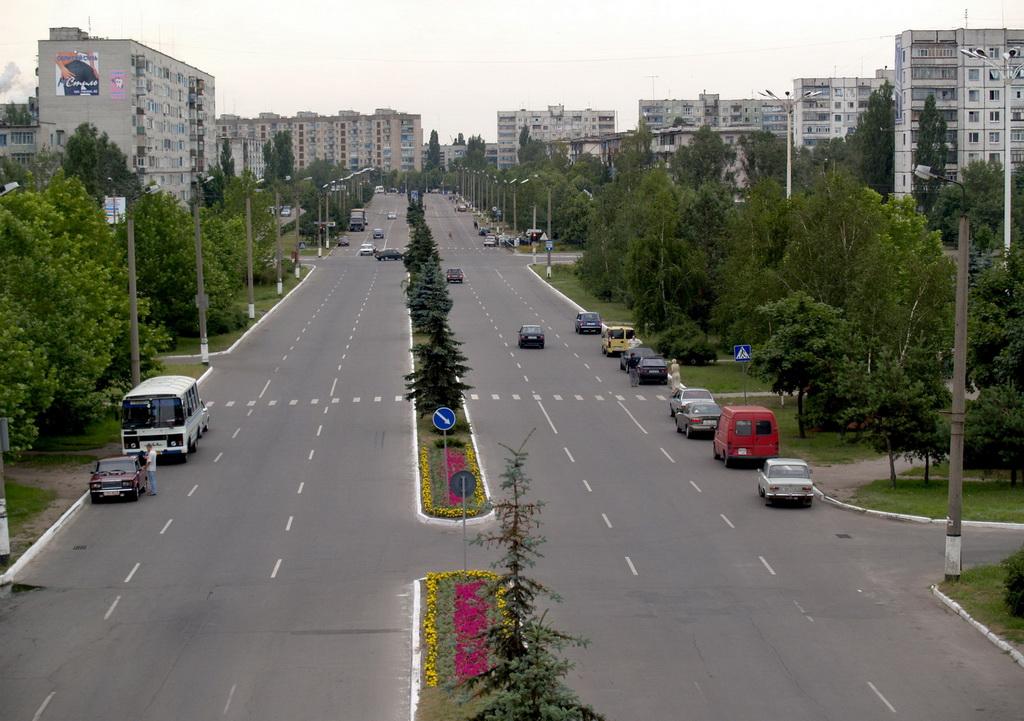 Город комсомольск на днепре знакомства 7