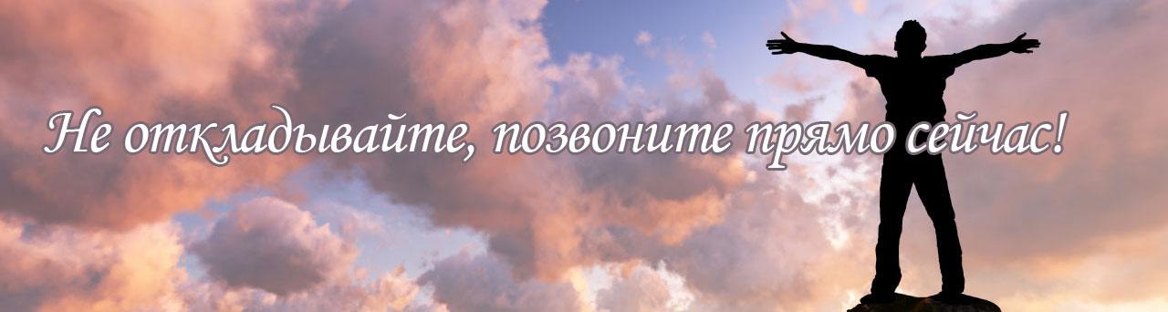 Лечение алкоголизма в николае лечение от алкоголизма краснодарский край